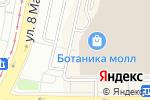 Схема проезда до компании Crockid в Екатеринбурге