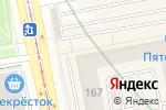 Схема проезда до компании МетроФитнесс в Екатеринбурге