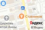 Схема проезда до компании Emotions в Екатеринбурге