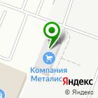 Местоположение компании УГМК-ОЦМ