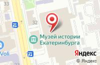 Схема проезда до компании Издательский Дом Гребенникова Евразия в Екатеринбурге