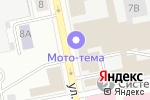 Схема проезда до компании Капитал Плюс в Екатеринбурге