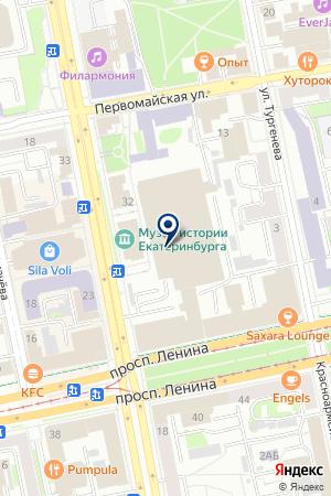 Многопрофильный центр современной медицины на карте Екатеринбурга