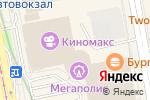 Схема проезда до компании Diva в Екатеринбурге