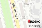Схема проезда до компании Первая Сервисная Компания в Екатеринбурге