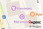 Схема проезда до компании Nail Bar Лапка в Екатеринбурге