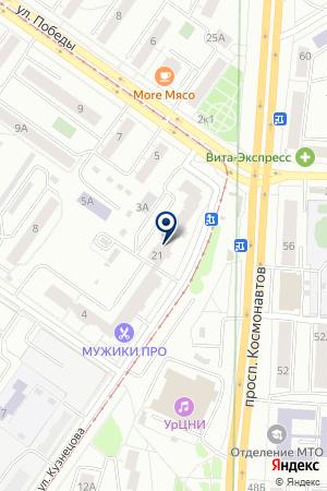 ВТБ 24 на карте Екатеринбурга