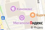 Схема проезда до компании Стиль-Сити в Екатеринбурге