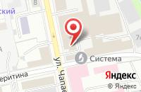 Схема проезда до компании Урал Финанс Групп в Екатеринбурге