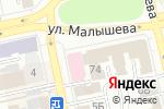 Схема проезда до компании Рыба есть! в Екатеринбурге