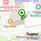 Местоположение компании ПЛКСистемы