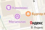 Схема проезда до компании Элит Би в Екатеринбурге