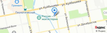 Геномед на карте Екатеринбурга