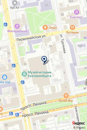 Планета Аватар на карте Екатеринбурга