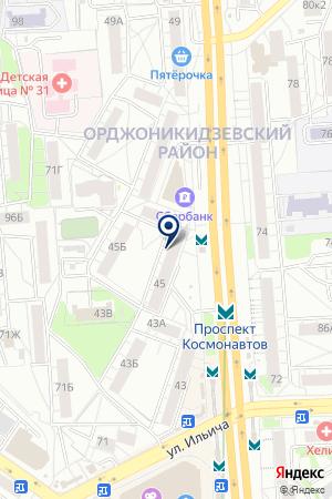 №328ЕМУП на карте Екатеринбурга
