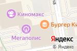 Схема проезда до компании Holstinka в Екатеринбурге