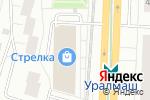 Схема проезда до компании Магазин часов и бижутерии в Екатеринбурге