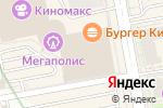 Схема проезда до компании Покровский в Екатеринбурге