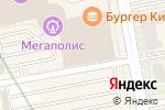 Схема проезда до компании 100% в Екатеринбурге