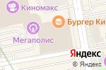 Схема проезда до компании Milavitsa в Екатеринбурге