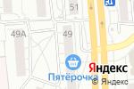 Схема проезда до компании Пигмалион №1 в Екатеринбурге