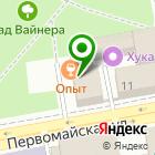 Местоположение компании ДОМВЕГАНА.РФ
