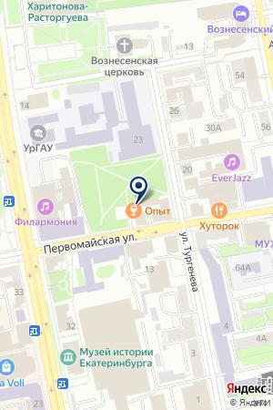 Магазин товаров дляхудожественной гимнастики на карте Екатеринбурга