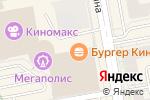 Схема проезда до компании Уральская Гильдия Психологов Консультантов в Екатеринбурге