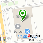 Местоположение компании БРУ-СЕРВИС
