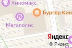Схема проезда до компании Palmetta в Екатеринбурге
