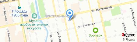 S-class на карте Екатеринбурга