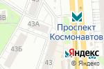 Схема проезда до компании Я-Любима! в Екатеринбурге