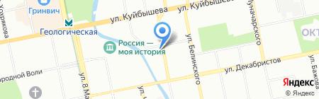 Утка по-пекински на карте Екатеринбурга