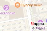 Схема проезда до компании Street shoes в Екатеринбурге