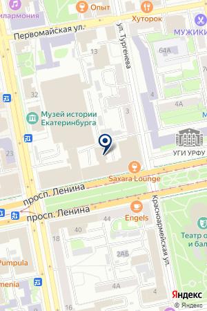 Парк тропических бабочек на карте Екатеринбурга