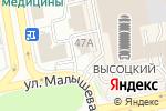 Схема проезда до компании Брусника. Екатеринбург в Екатеринбурге