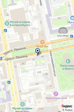 Лютик на карте Екатеринбурга