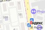 Схема проезда до компании Три А в Екатеринбурге