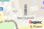 Схема проезда до компании Тетрис строй в Екатеринбурге