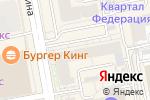 Схема проезда до компании УралЛесСервис в Екатеринбурге