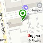 Местоположение компании УралСтрой