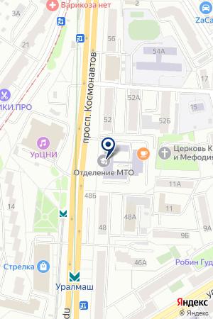 Динамика на карте Екатеринбурга