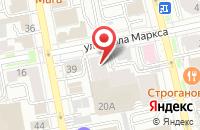 Схема проезда до компании Туризм Консалтинг в Екатеринбурге