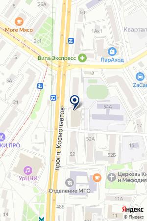 Гранд на карте Екатеринбурга