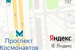 Схема проезда до компании Здравница в Екатеринбурге