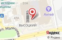 Схема проезда до компании Мэйфлауэр в Екатеринбурге