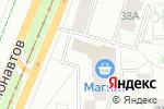 Схема проезда до компании Comepay в Екатеринбурге