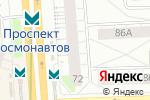 Схема проезда до компании Юлмарт в Екатеринбурге