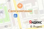 Схема проезда до компании Континент в Екатеринбурге