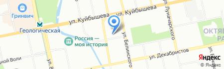 Авангард на карте Екатеринбурга